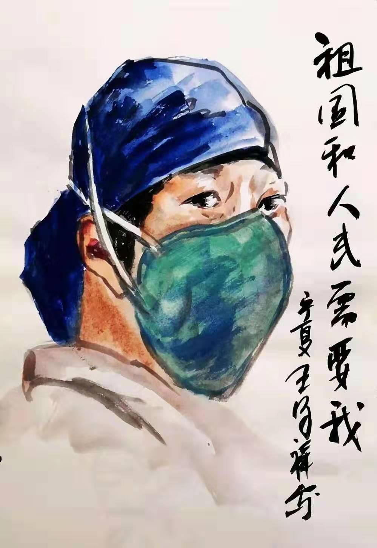 中国国际文化促进会书画家专题作品网络展